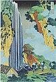Katsushika Hokusai - Ono-Wasserfall am Kisokaido.jpeg