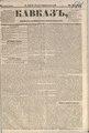 Kavkaz 1856 N83.pdf
