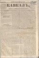 Kavkaz 1856 N97.pdf