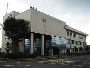 Kawabe Town Office in Gifu01.JPG