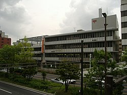 Kawasaki-Chuo Post Office.JPG