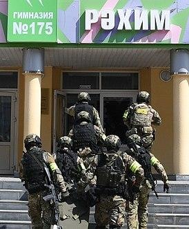 Бойцы спецназа ФСБ заходят в здание гимназии № 175 после инцидента