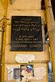 Kazbegi plaque Batumi, Georgia.jpg