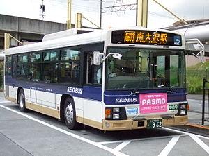 Keio Dentetsu Bus - A Keio Bus Minami car