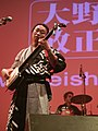 Keisho Ohno - Mang'Azur 2013 - P1580694.jpg