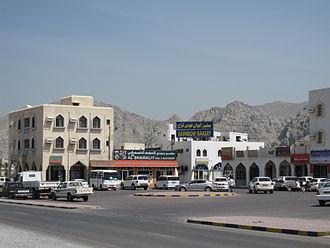 Khasab - Central square of Khasab
