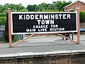 Kidderminster Town railway station sign - DSCF0911.JPG