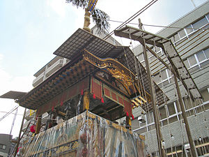 Muromachi Street