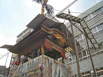 Muromachi Street - Image: Kikusui Boko