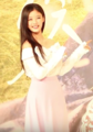 Kim Yoo-jung at Love in the Moonlight Press Conference 01.png