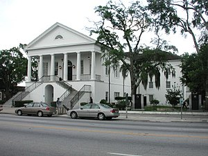 Kingstree, South Carolina - Williamsburg County Courthouse