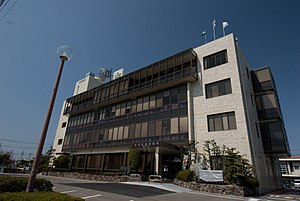 Kitanagoya City Office West.jpg