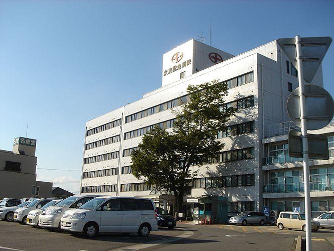 Kizawa Memorial Hospital