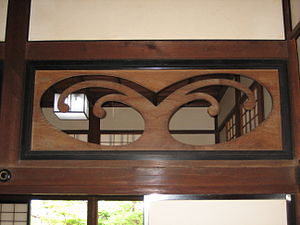 Transom (architectural) - A ranma found in Kōchi Castle designed to look like a wave.