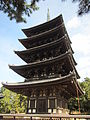 Kofuku-ji Five-story Pagoda National Treasure 国宝興福寺五重塔06.JPG