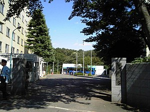 Kokushikan University - Machida campus