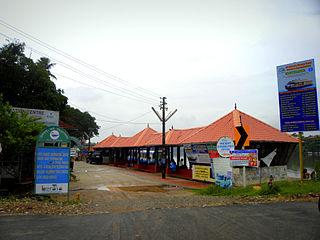 Kollam KSWTD Ferry Terminal