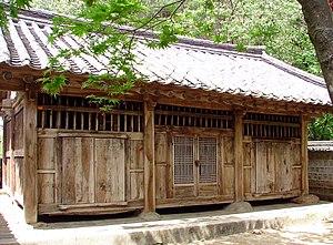Dosan Seowon - Image: Korea Andong Dosan Seowon 3005 06
