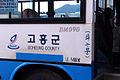 Korea-Daewoo 2003 BM090 Royal Midi 11-09040.JPG
