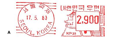 Korea stamp type B8A.jpg