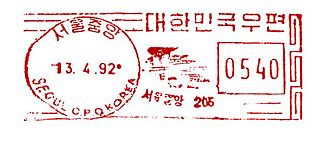 Korea stamp type PO-A3.jpg