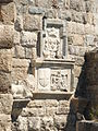 Kos Castle of the Knights Coat of Arms 01.JPG