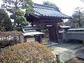 Kouchouji-temple-tsujinobou-gate.jpg