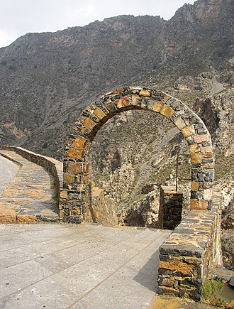 Kourtaliotiko Gorge - Entrance Arch