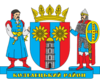 Coat of arms of Kozelets Raion