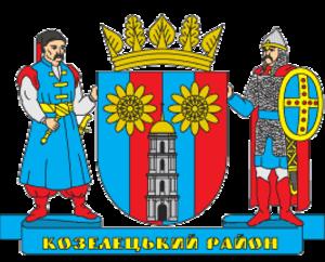 Kozelets Raion - Image: Kozeleckyi rayon prapor