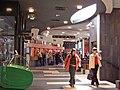 Kraków - Regionalny Dworzec Autobusowy.jpg