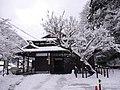 Kurama station covers with snow 20180114 01.jpg