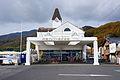 Kusakabe Port Shodoshima Kagawa pref Japan01s3.jpg