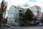 Kyiv, 61 Melnikova str.JPG