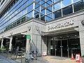 Kyoto Chuo Shinkin Bank Yamashina branch.jpg