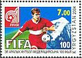 Kyrgyzstan 2004 7 S stamp - 100 Years of FIFA.jpg