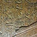 La tombe de Horemheb (KV.57) (Vallée des Rois Thèbes ouest) -8.jpg