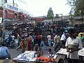 Lal Darwaja.jpg
