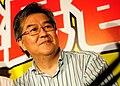 Lam Yuk Wah 20100623.jpg