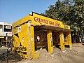 Lanava Bus Stand, Patan District, Gujarat.jpg