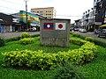 Lao-Japan Friendship.jpg
