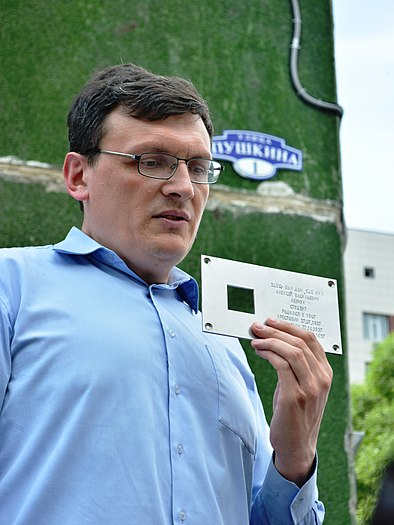 Last Address Sign - Perm, ul. Pushkina, 1. (2018-07-02) 03.jpg