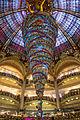 Le sapin des galeries Lafayette.jpg