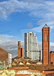 Leeds, through the window of a stationary train (Taken by Flickr user 31st January 2015).jpg