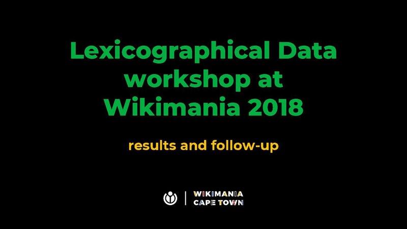 File:LexData workshop at Wikimania 2018 - follow up.pdf