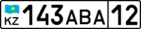 License plate Kazakhstan 2012.png