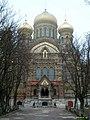 Liepajan St. Nikolai Orthodox Naval Cathedral - panoramio.jpg