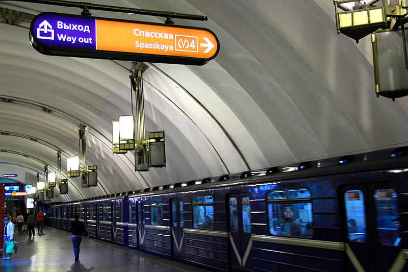 File:Ligovsky Prospekt (Лиговский проспект) (6162518443).jpg