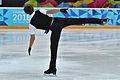 Lillehammer 2016 - Figure Skating Men Short Program - Deniss Vasiljevs 8.jpg