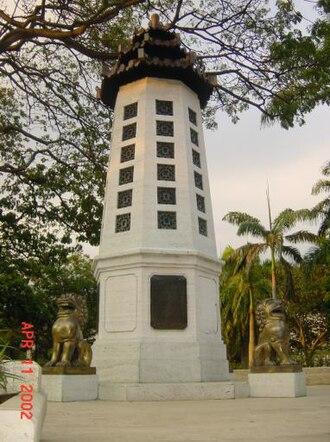 Lim Bo Seng - The Lim Bo Seng Memorial in Singapore